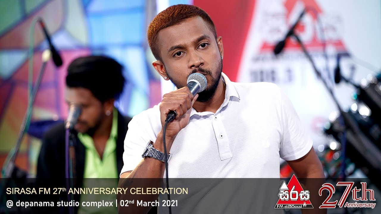 Asai Pawasanna (ආසයි පවසන්න) - Dimanka Wellalage - Sirasa FM 27th Anniversary Celebration